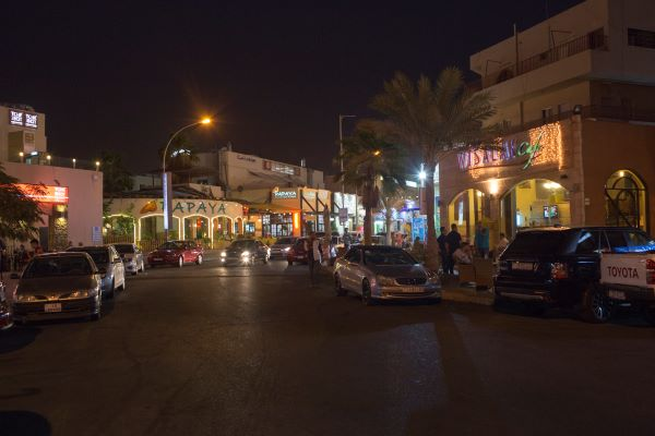 Aqaba Downtown